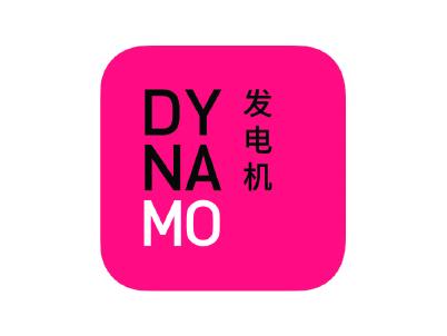 Dynamo - deedster